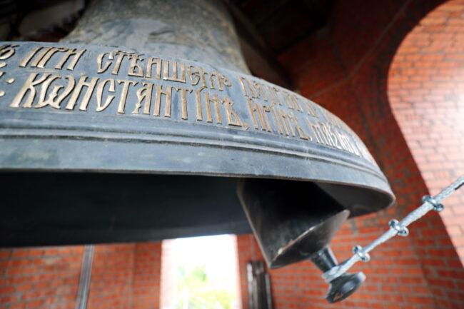 Исидоровская колокольня Воскресенского Новодевичьего монастыря, колокол