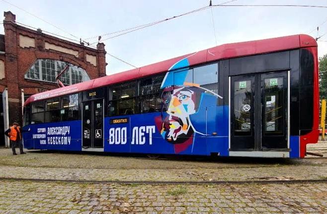 трамвай, Александр Невский