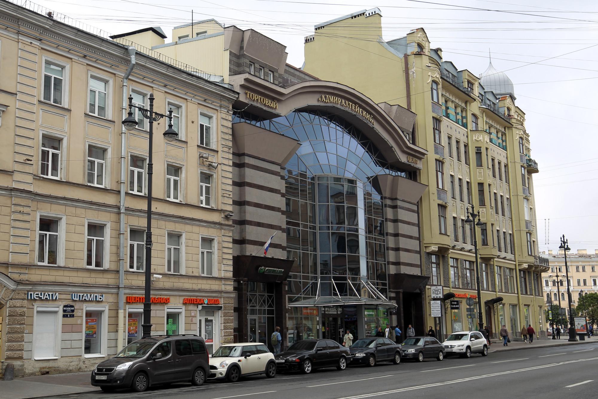 ТЦ Адмиралтейский, Московский проспект