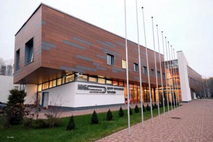 Центр протонной терапии Медицинского института имени Березина Сергея (МИБС)