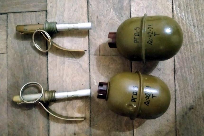 гранаты, боеприпасы