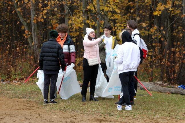плоггинг, уборка мусора, субботник, экология